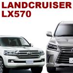 新型ランクル200とレクサスLX570比較